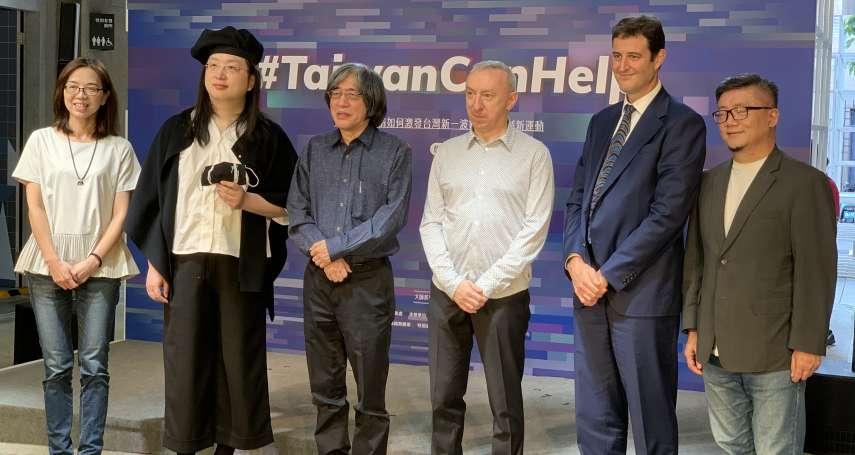 疫情下的社會創新》唐鳳:粉紅口罩是案例 法國、澳洲代表肯定「台灣模式」