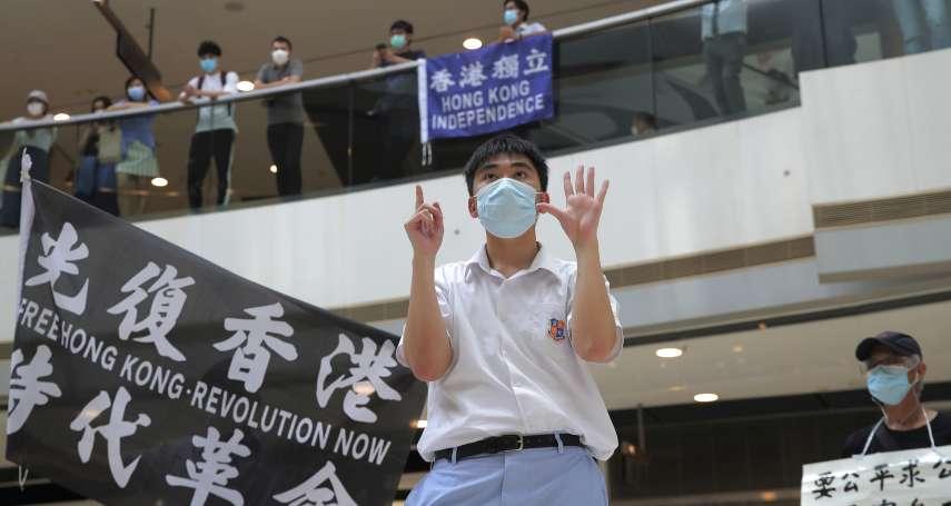 香港回不去了?港生嘆「家鄉變得好陌生」畢業後想永遠留在台灣