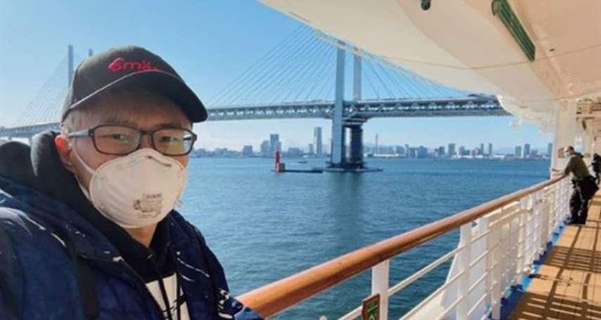 鑽石公主號日記》魔術師陳日昇漂流41天歷劫歸來,揭秘史上最難忘的「搏命演出」