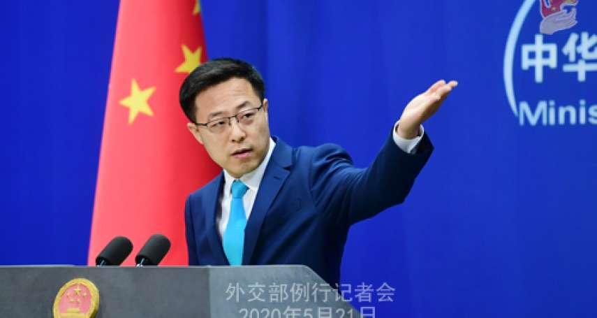 「美方退群成癮!」中國外交部評美國退出WHO:暴露單邊主義與強權政治的真面目