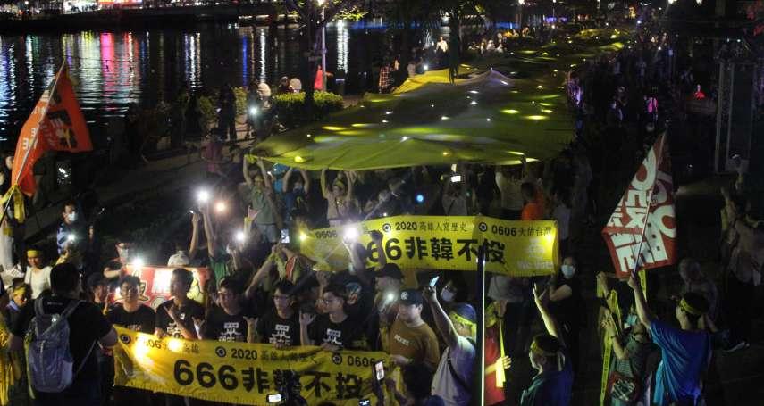 罷韓在即》百公尺「遮羞布2.0」出動 民主黃布條下擠滿人潮