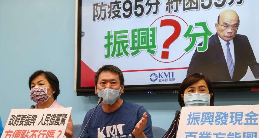 觀點投書:台灣「難波萬」?民進黨洗腦式的大內宣