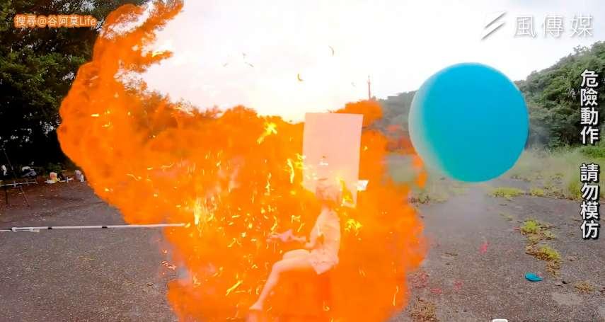 路邊撿便宜的「可愛氣球」恐爆炸!別落入不肖業者的陷阱,家長絕不能忽視的危險關鍵【影音】