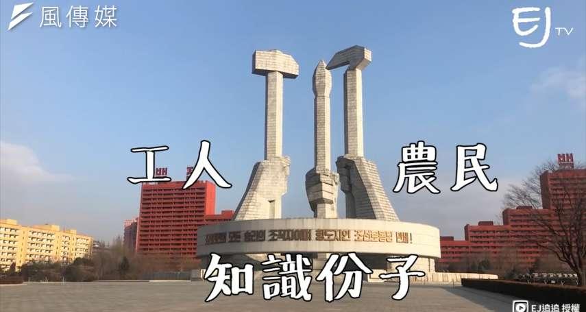 亞洲最神秘!北韓村落、商店大公開,異常整齊的民宅竟讓人有「樣品屋」的疑問【影音】