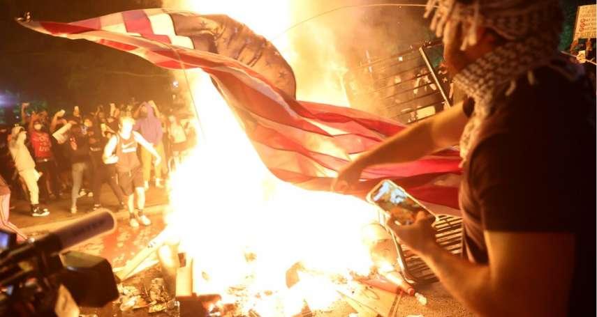 「美國政府在全世界煽風點火,現在美國人民終於覺醒了」佛洛伊德之死與美國暴動,成為中國網路熱門話題