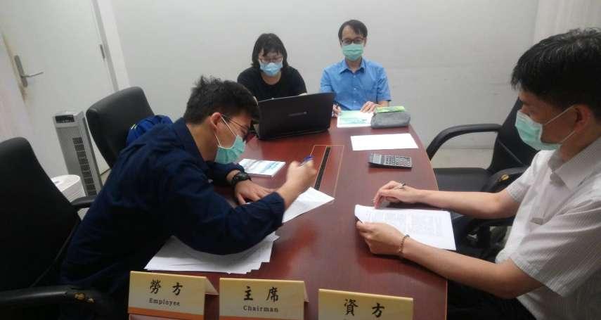 中市勞資爭議調解 和解總金額高達5,800萬元