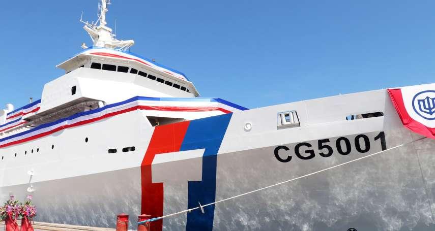 傳太平島海巡官兵篩檢陽性 4000噸級嘉義艦馳援中