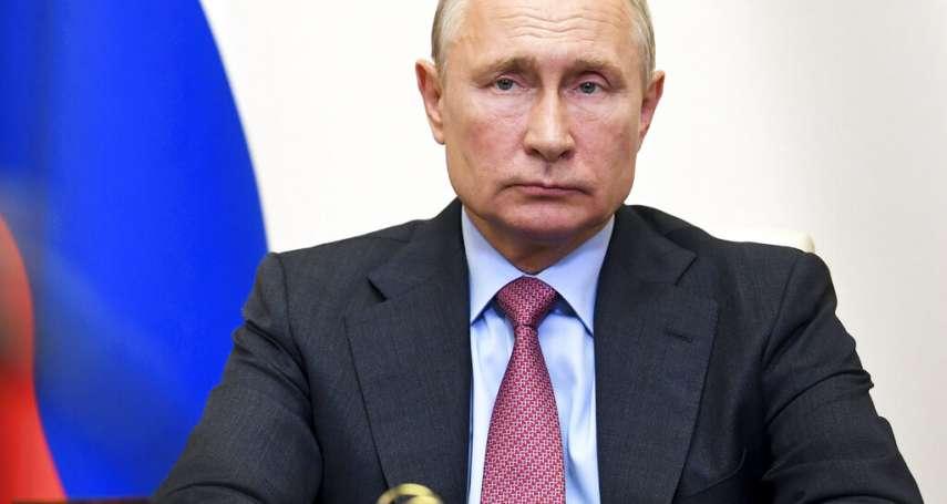 與川普搶奪2021年諾貝爾和平獎!俄羅斯作家提名「現代沙皇」普京