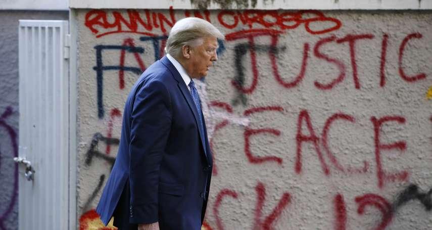 美國各地示威》川普揚言派軍隊「快速解決問題」 國民兵驅離群眾好讓川普上教堂