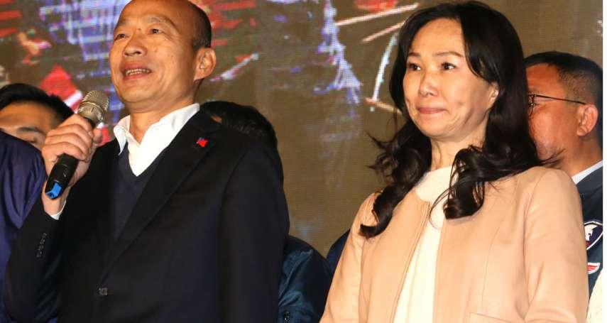 韓國瑜最新財產申報出爐!存款3800多萬 比上期少692萬餘元