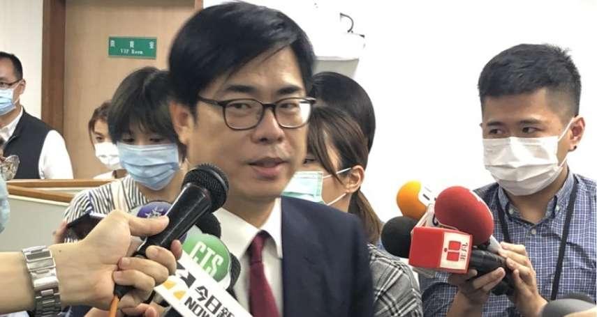 罷韓倒數》陳其邁:6月6日會回去投票