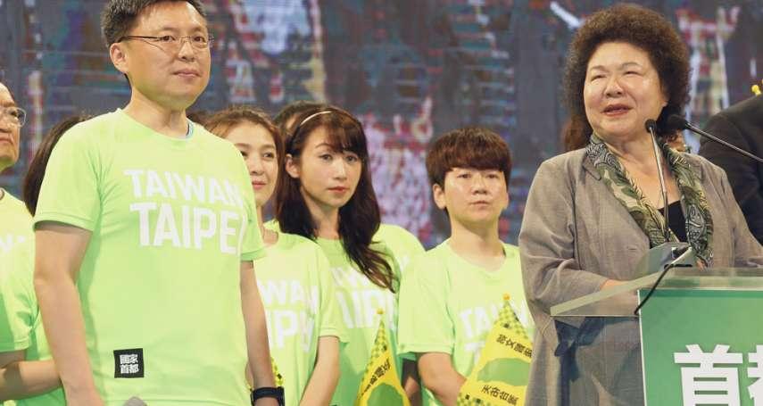 新新聞》罷韓若過關,綠營派系代理市長之爭開打