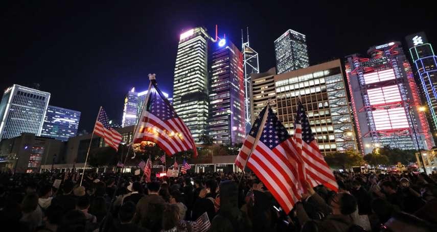 新新聞》美中新冷戰 中國在港築「柏林圍牆」,台灣會成為西柏林?