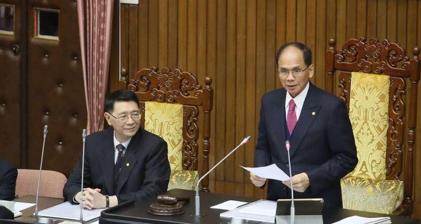 新新聞》專訪立法院長游錫堃:想為國會搬新家,助台美建交