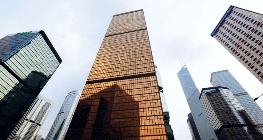陳錦稷專欄:台灣要成為誰的國際金融中心?