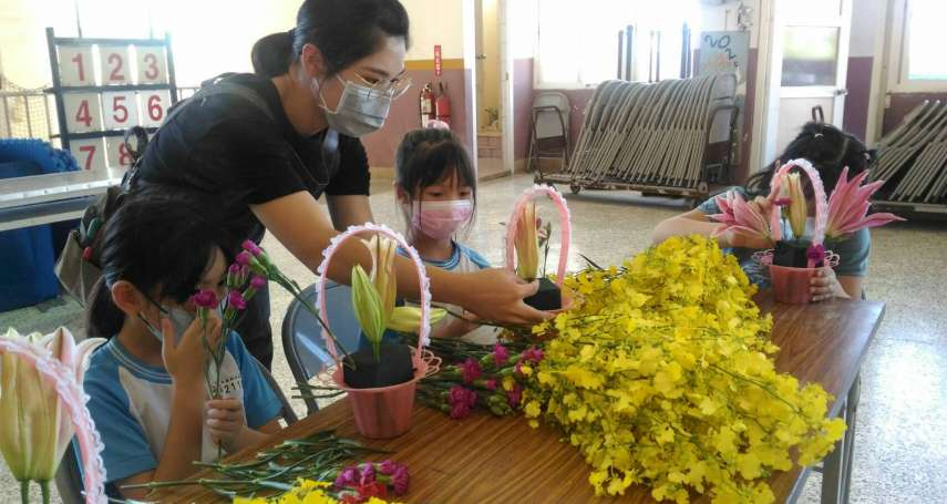 培養學生美學概念 中市農業局將花藝融入校園
