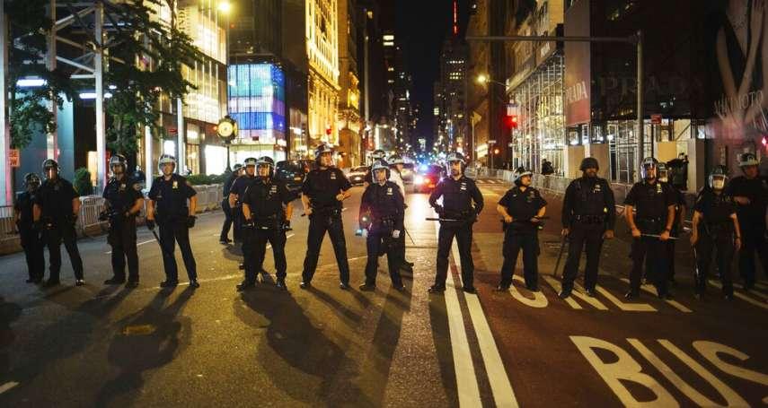 紐約77年來首度宵禁難擋打劫潮,工人感嘆「第五大道淪落海盜之地」