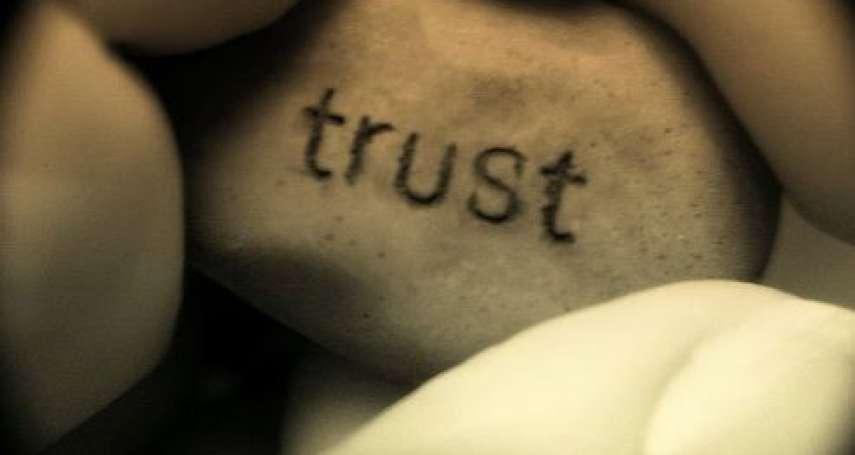 蘋果如何成功?賈伯斯的心靈「教練」:信任是所有關係的基石