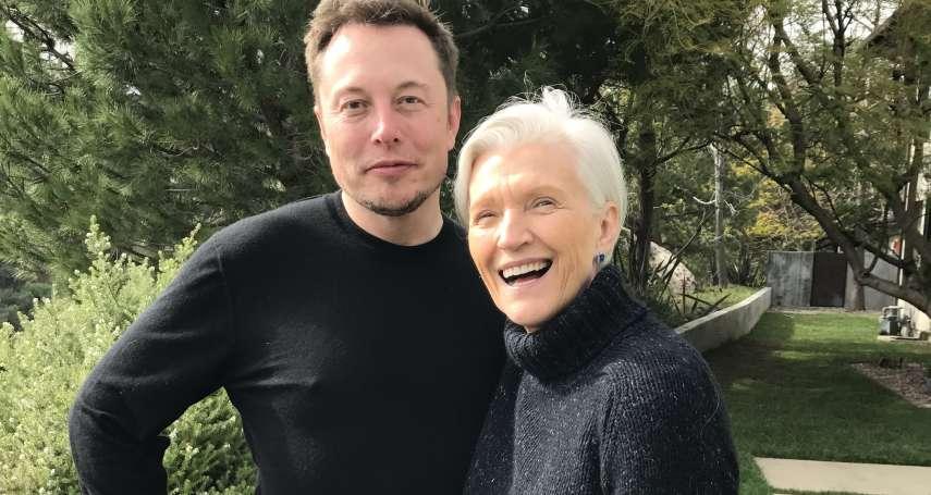 她單親養大3孩子,長大後竟全成百億富豪!揭特斯拉執行長之母的驚人育兒術