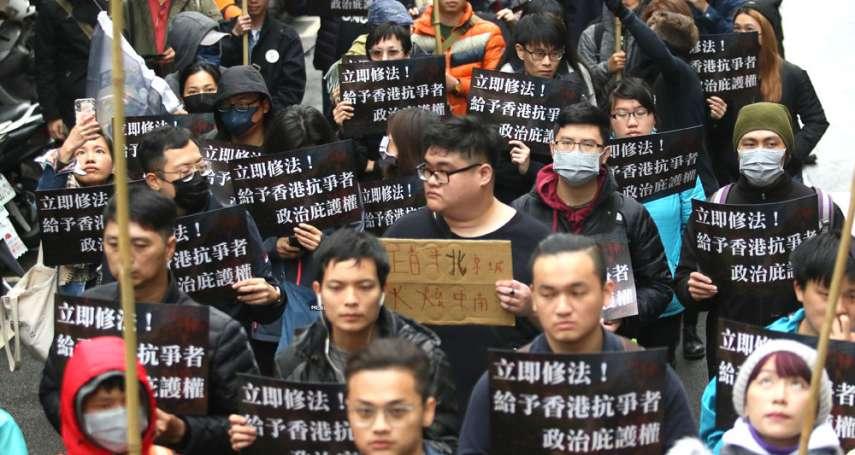 新新聞》助港人來台政治避難,也要防北京伺機滲透