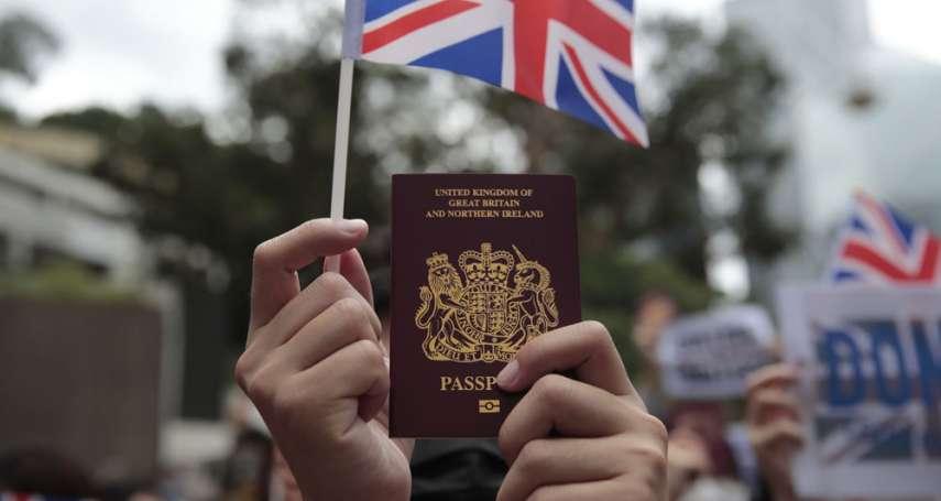 撐民主不是說說而已!英國啟動香港特別簽證 持有BNO護照港人將可申請移居