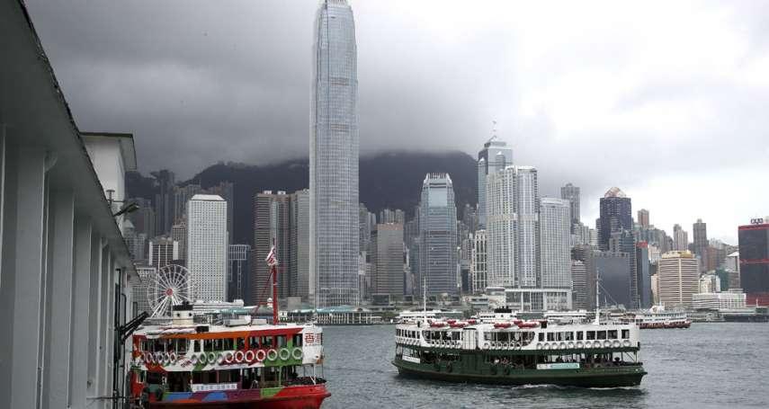 華爾街日報》美國不再承認「高度自治」,香港的貿易樞紐地位會受到什麼衝擊?