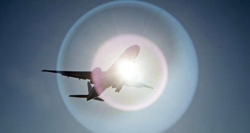 國內航空票價要變便宜了!4年來首降,預計6月底生效