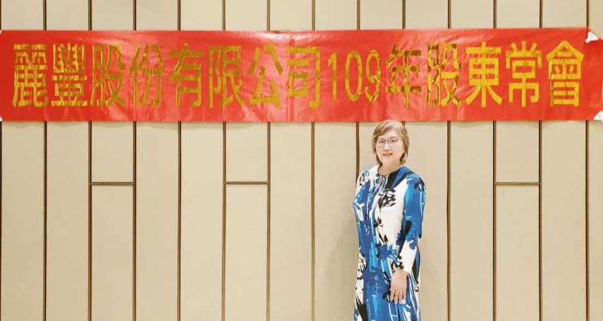 麗豐-KY以微網劇「她和她們的故事」  提升品牌行銷力