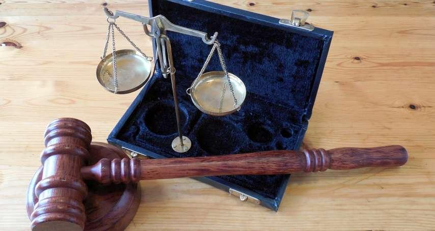 觀點投書:石木欽案前後之司法風雲及其背後問題剖析