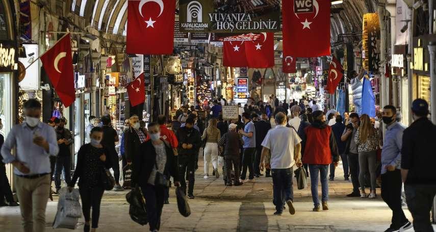 降息9次也救不了經濟,外資急忙落跑…土耳其悲歌,只是新興國家的開端?