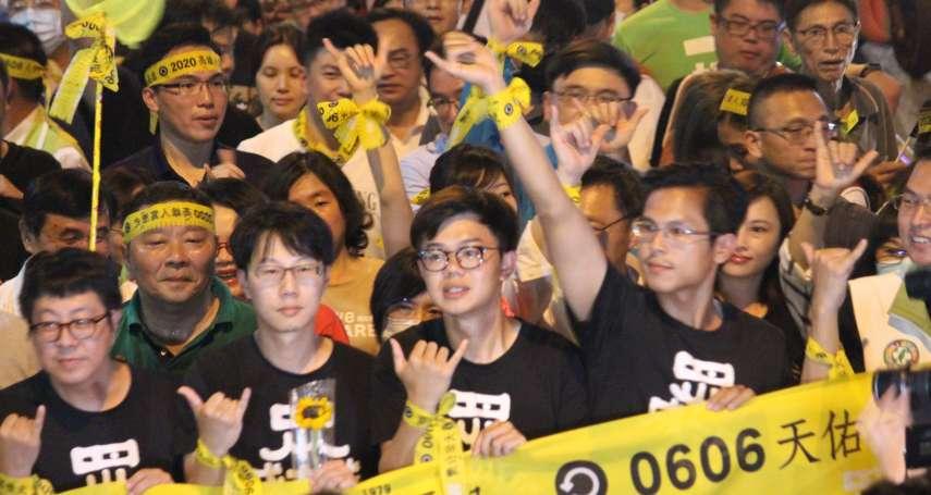 罷韓遊行最終場「隊伍看不到盡頭」 尹立高喊:高雄人只是收回原本權利!
