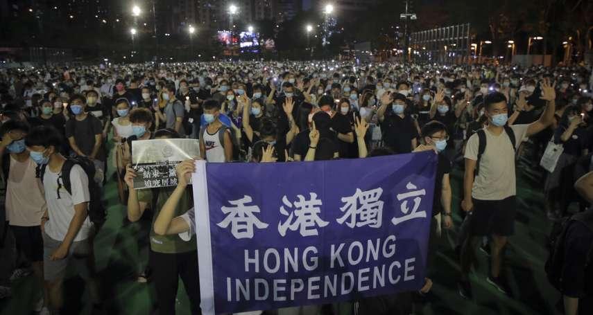敢舉港獨旗、呼喊「港獨、台獨、疆獨」口號,通通抓起來!港媒:香港警方今起嚴厲執行《港區國安法》