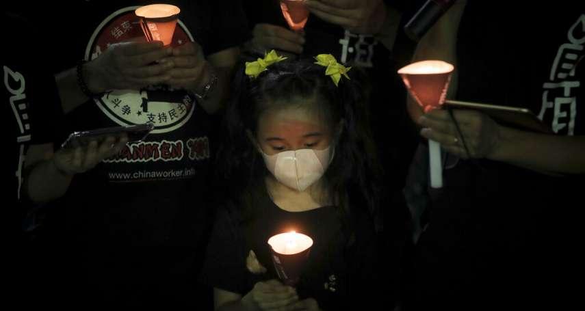 六四32周年》港警部署3千警力、六四紀念館被關 香港今年也辦不成維園燭光晚會