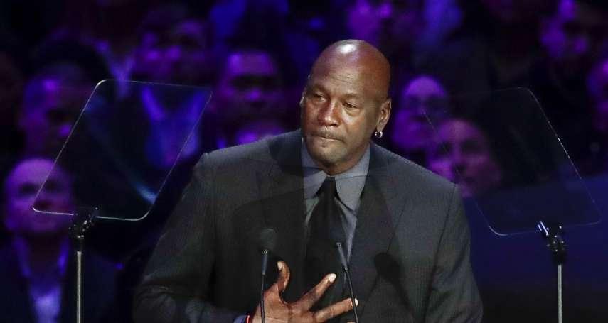 「籃球之神」喬丹痛心種族主義 慨捐30億元確保種族平等、社會正義!