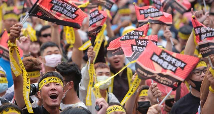 新新聞》罷韓後政局:陳其邁何時代理高雄市長,藍綠鬥智