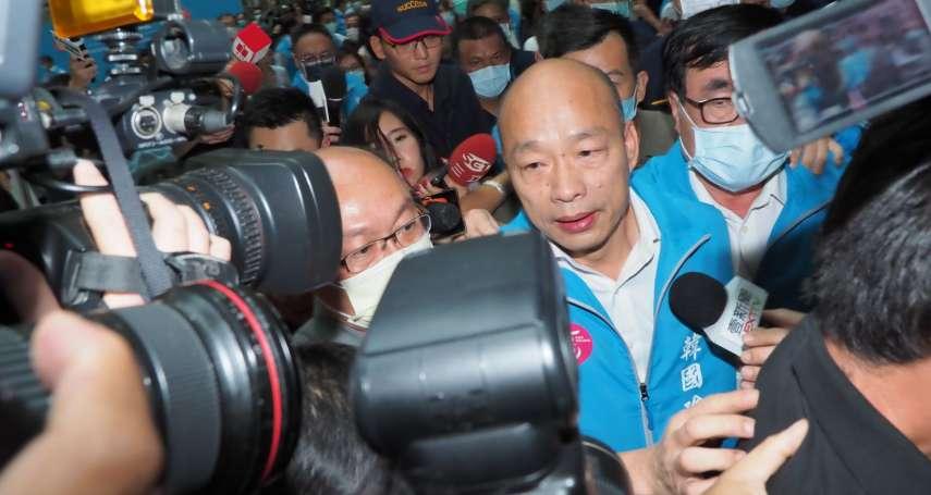 高興一個晚上就好!陳水扁預言:韓國瑜一定提罷免無效選舉訴訟