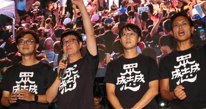陳淞山觀點:民粹時代誰都能在小椅子上跳一下─不可誤讀罷韓