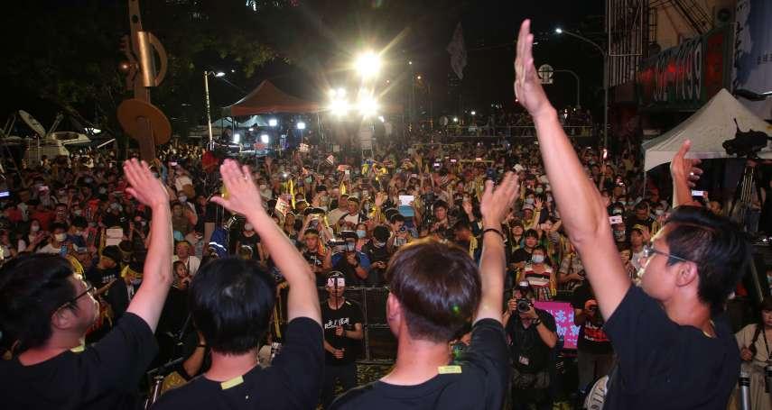 幕後》「沒必要在達成目標後再與韓國瑜糾纏」 罷韓團體發言定調「榮耀歸高雄市民」