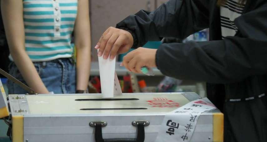 網傳唐鳳「電腦作票」遭抓包?范世平:那民進黨2018年就不會輸那麼多