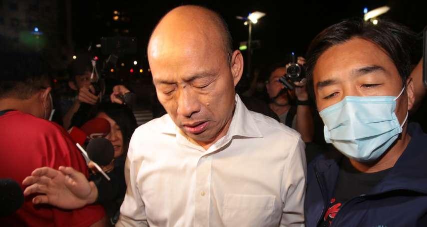 「韓國瑜當選市長重重打了綠營耳光!」蔡正元:民進黨必須報血海深仇