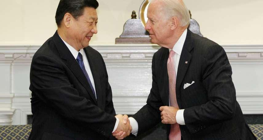「習近平骨子裡沒民主!」 拜登:美國將與中國「極端競爭」