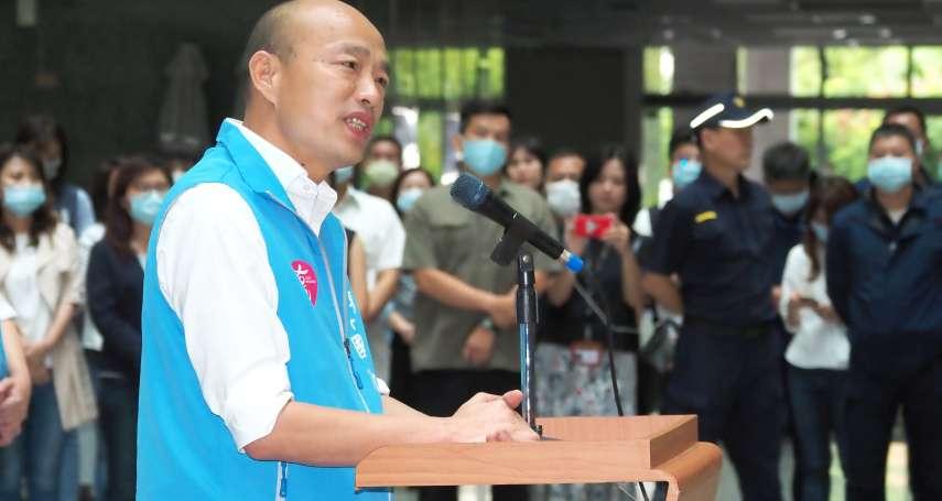 風評:韓國瑜啟示錄─93.9萬票的勝利與挫折
