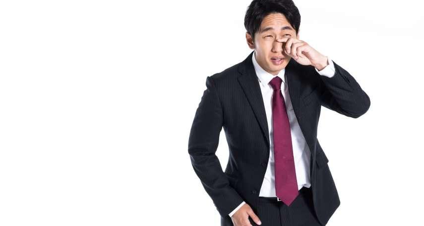 在職場不吃香、戀愛不順利、想說的話都不敢講?專家:內向者再不改變,註定永遠吃悶虧