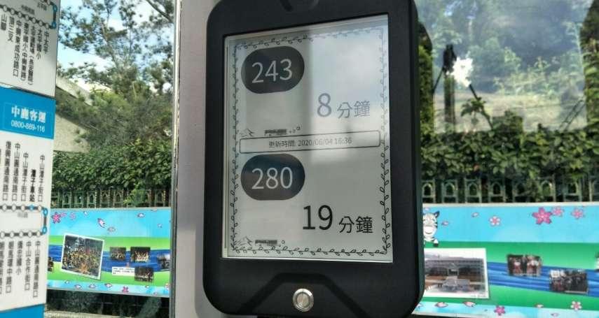 投入科技服務 中市太陽能站牌陰天可正常運作兩周以上