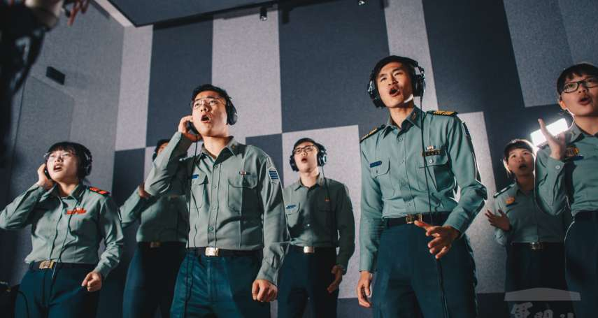 見證軍校生青春熱血!109年班畢業歌 「放手去做」 3軍6校院學生費時1年製作
