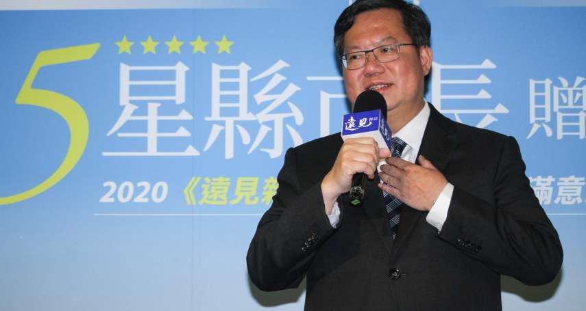 鄭文燦母親喪禮府院黨人士雲集 陳水扁:他在接班梯隊又更上一層樓