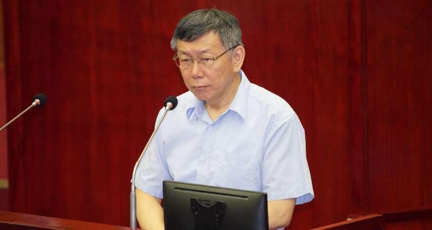 「3年打5場選戰!」柯文哲:建議韓國瑜先休息,沉澱再出發