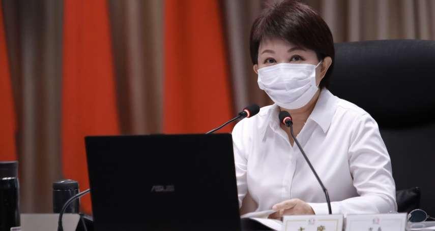 「防疫新生活、台中好過活」 盧秀燕宣布解封八大措施