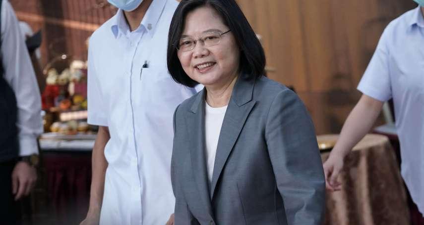 哥本哈根民主高峰會》蔡英文與3位美國前後任國務卿同台 將分享台灣防疫與民主成就