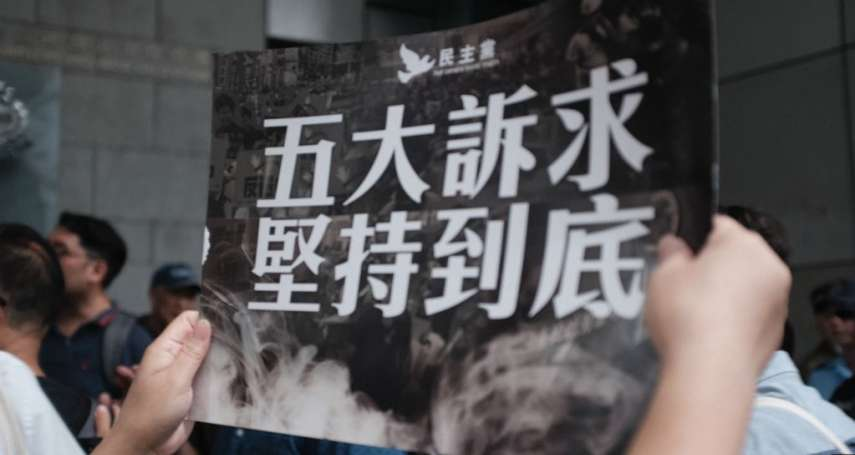 流亡台北的21歲香港勇武派:香港回歸對我來說,不過就是香港淪陷